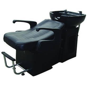 Washing Basin Lounge